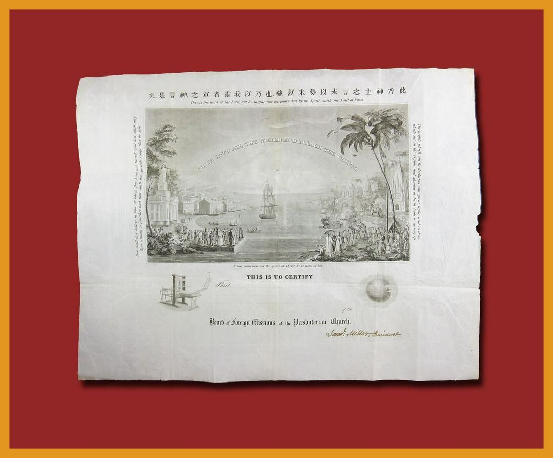 A Huge, Attractive, and Rare Membership Certificate For