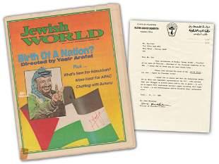 "Yasser Arafat Signed ""Jewish World"" Newspaper Featuring"