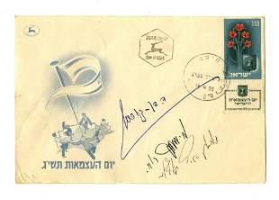 Israeli Envelope Signed by David Ben-Guiron & Gen.