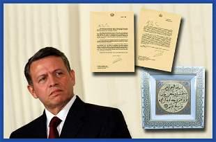 Jordan's King Abdullah II (2) TLS with Porcelain