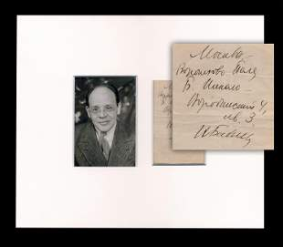 Isaac Babel Autograph Endorsement Pertaining to the