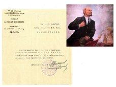 Vladimir Lenin 1919 TLS as Chairman of the Workers' &