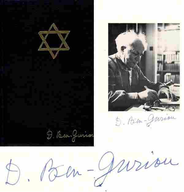 "David Ben-Gurion Signed Limited Edition of ""Israel A"