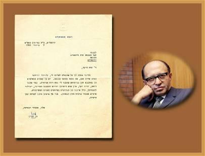 Begin Thanks Israel's Declaration Signer Zerach