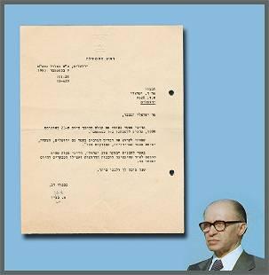 Menachem Begin Thanks a Resident of Jerusalem for His