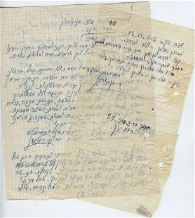 Ben-Gurion Correspondence with Poet Baruch Rothman, Who