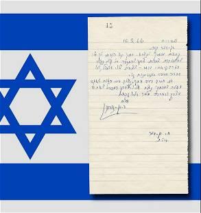 Ben-Gurion ALS with Excellent Content