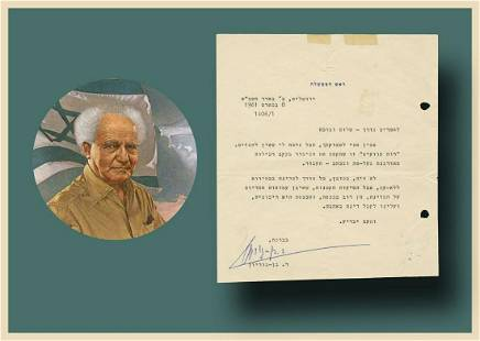 Ben-Gurion Defends the Sovereignty of the Knesset While