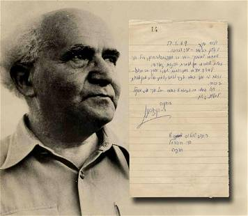 """Ben-Gurion Needs """"ten years and more"""" To"""