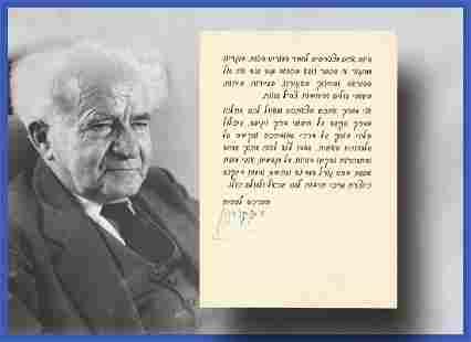 Ben-Gurion Writes a Welcoming Letter to Teachers