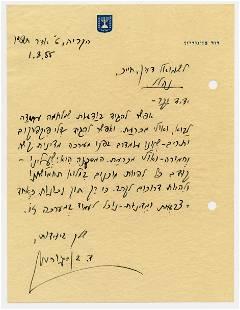 "David Ben-Gurion ALS in 1955: ""war, possibly a decisive"