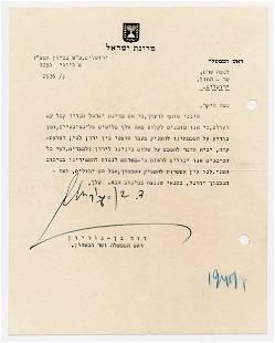 David Ben-Gurion Highly Important TLS to Moshe Sharett