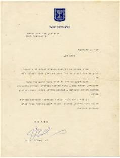 Yitzhak Ben-Zvi Remembers Deceased Fellow Member of