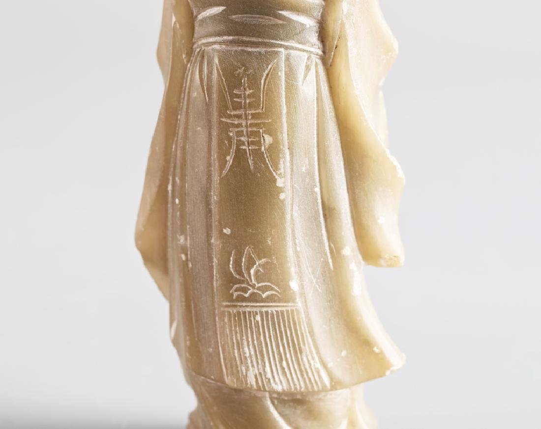 Jade carved character figure - 7