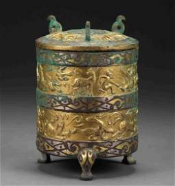 WEST HAN INLAYING GOLD AND SILVER THREE-LEGGED CUP