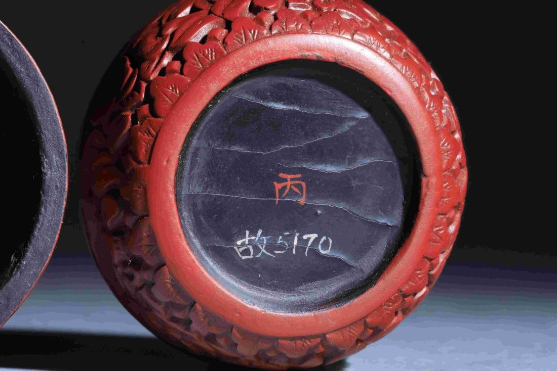 QING DYNASTY LACQUERWARE ROUND POWDER BOX - 6