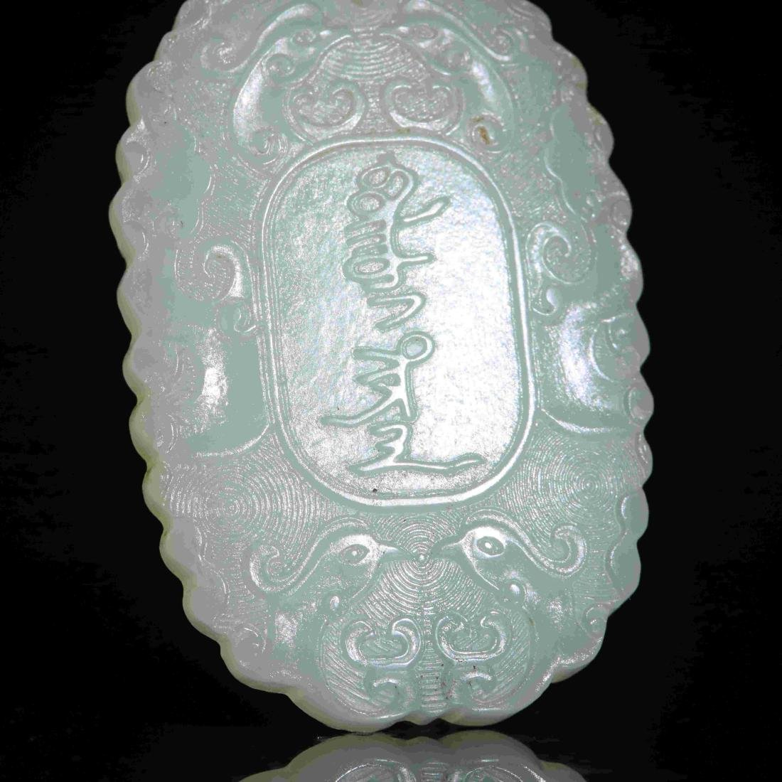 JADE PIECE CARVED WITH PHOENIX AND BIRDS IN CHINESE AND - 5