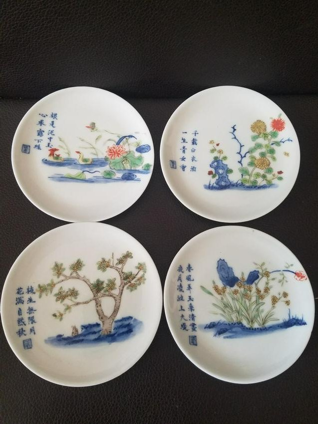 A Group of Famille Rose Little Plates