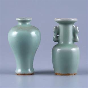 TWO SMALL 'LONGQUAN' CELADON VASES