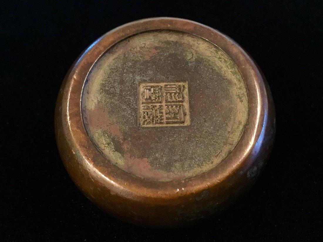 CHINESE BRONZE CENSER MARKED - 2