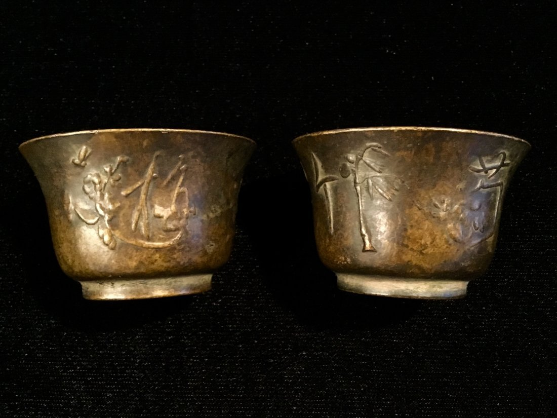 CHINESE BRONZE CUPS MARKED