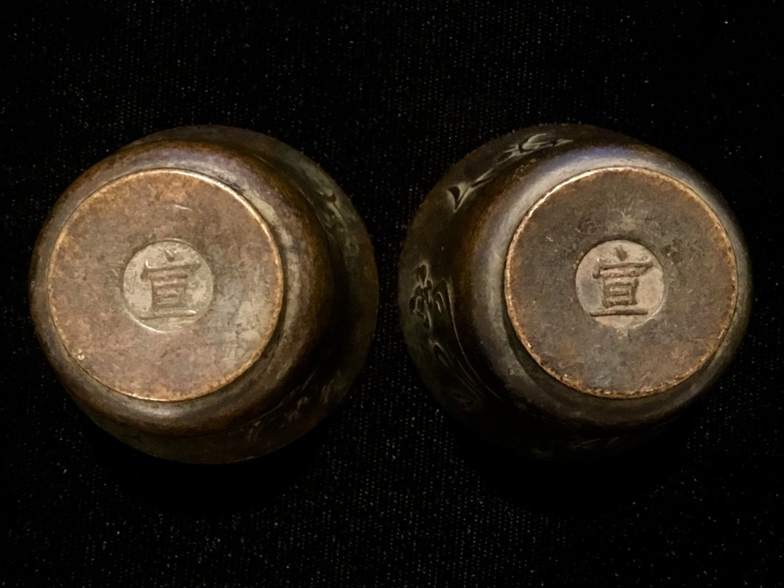 CHINESE BRONZE CUPS MARKED - 3