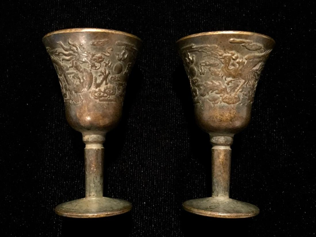 CHINESE BRONZE CENSER CUPS MARKED