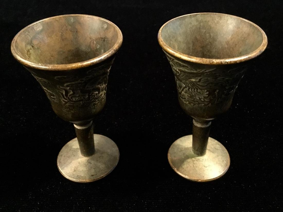 CHINESE BRONZE CENSER CUPS MARKED - 3