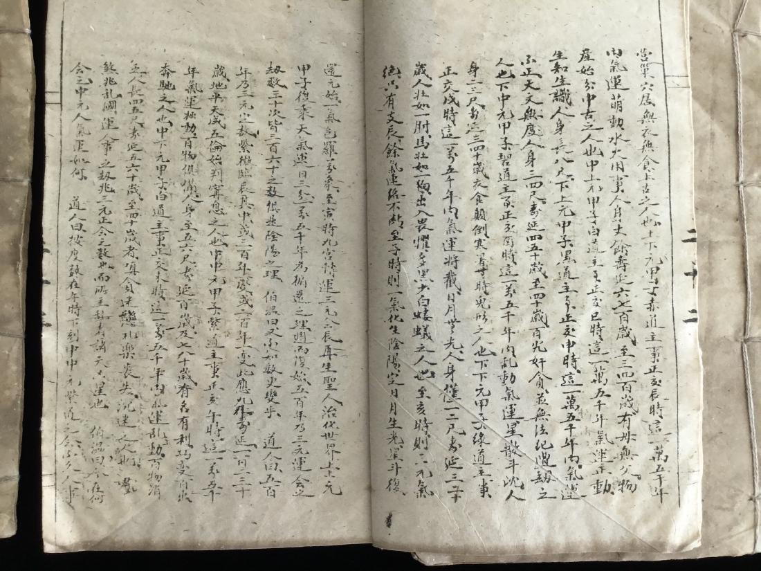 CHINESE BOOKS - 3