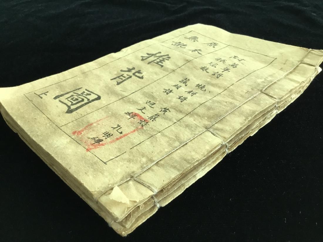 CHINESE BOOKS - 6