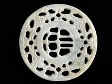 CHINESE WHITE JADE PENDANT