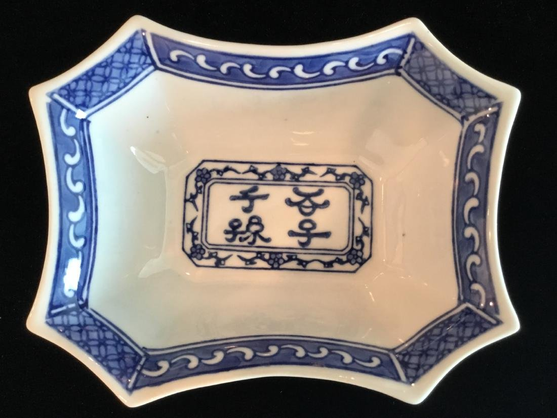 CHINESE BLUE AND WHITE PORCELAIN BOWL MARKED - 3