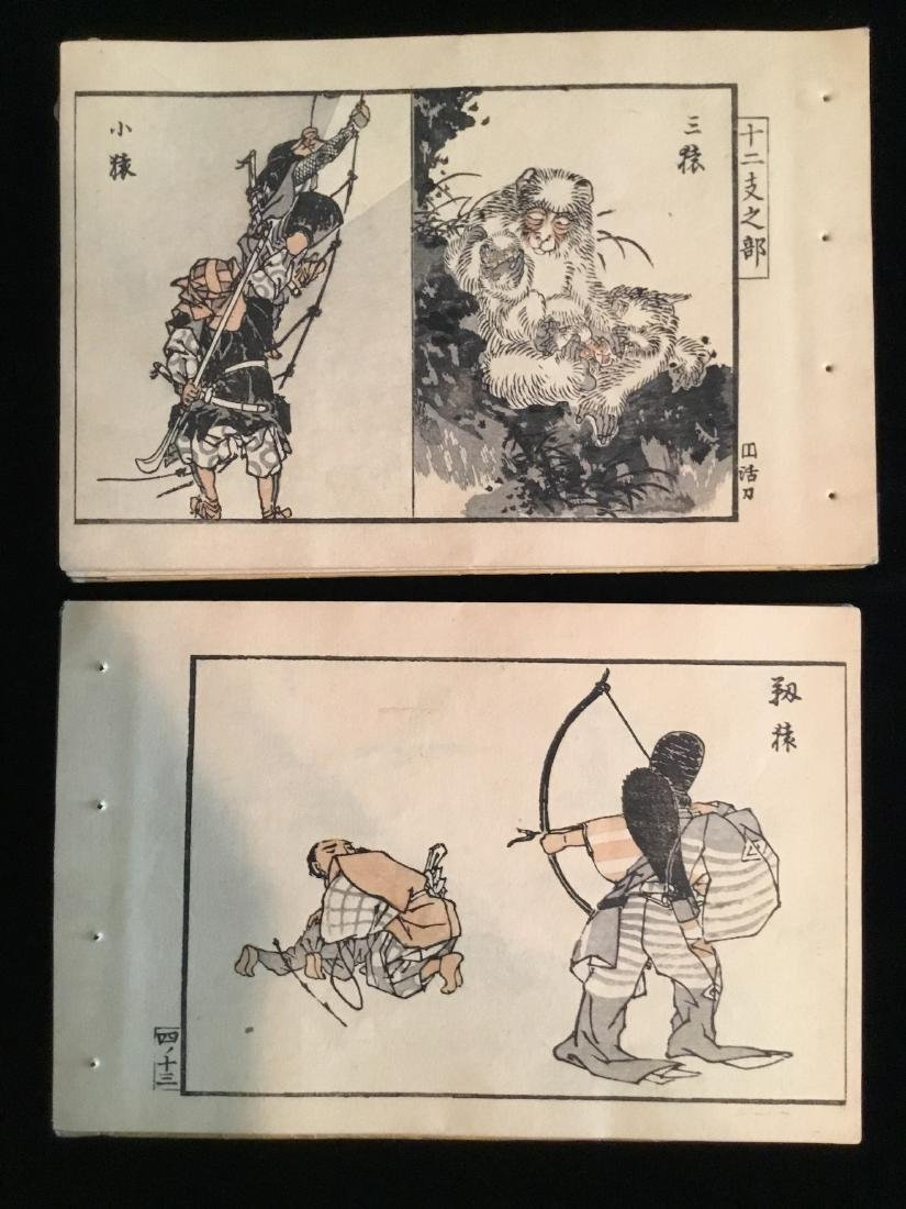 CHINESE JAPANESE WOODBLOCK BOOK - 3