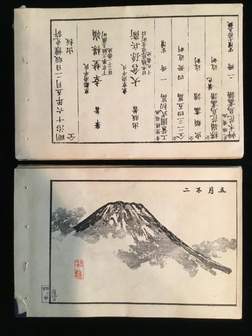 CHINESE JAPANESE WOODBLOCK BOOK - 6