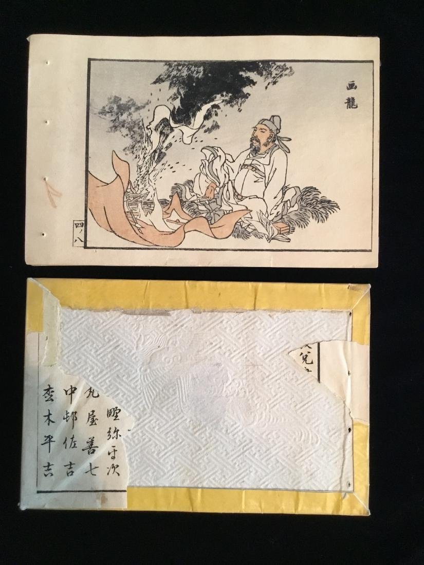 CHINESE JAPANESE WOODBLOCK BOOK - 8