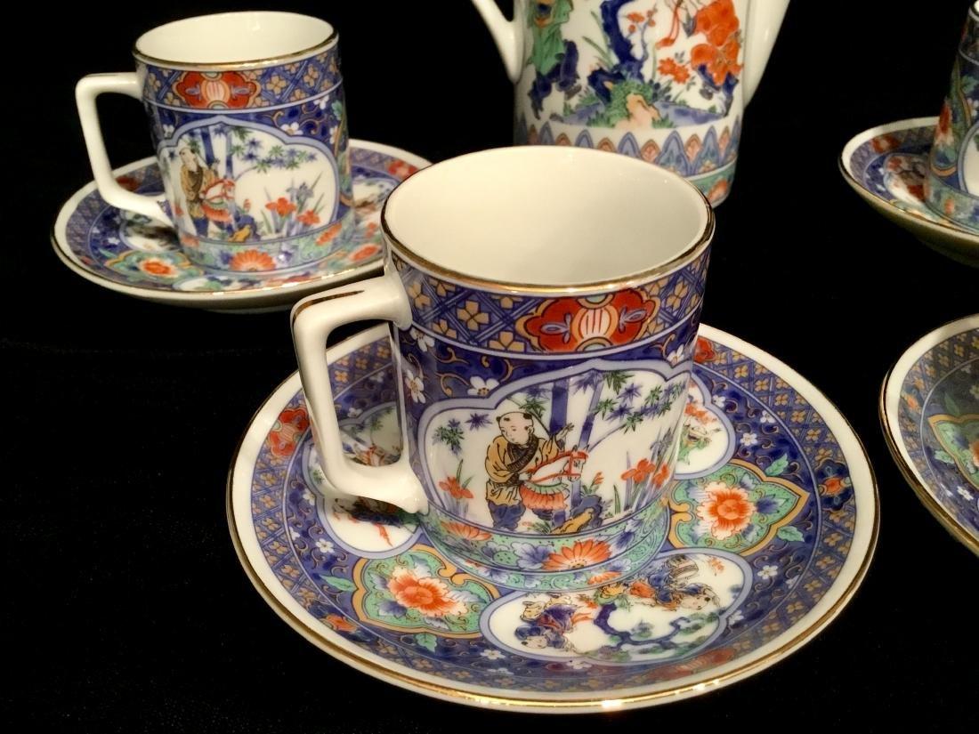 ASIAN CERAMIC TEA SET MARKED - 3