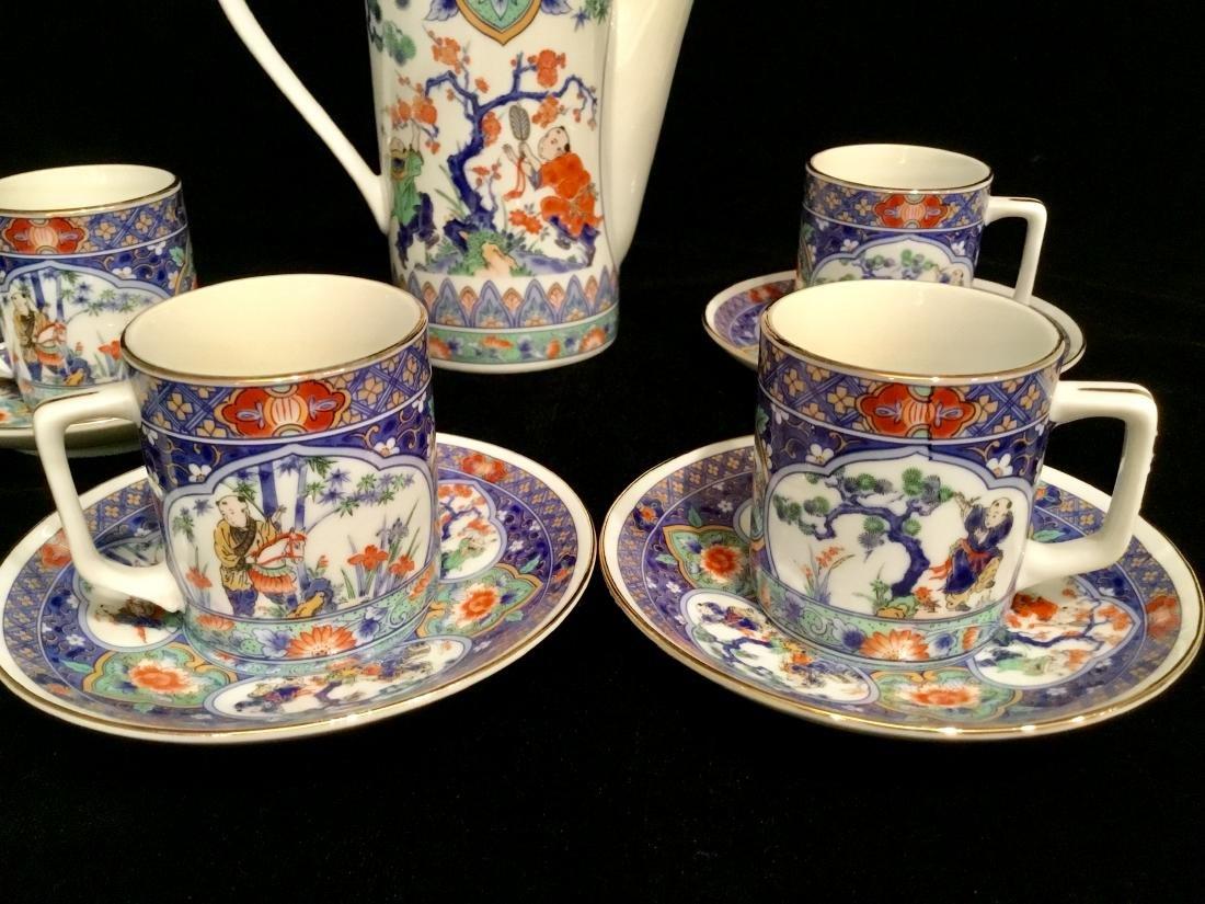 ASIAN CERAMIC TEA SET MARKED - 4