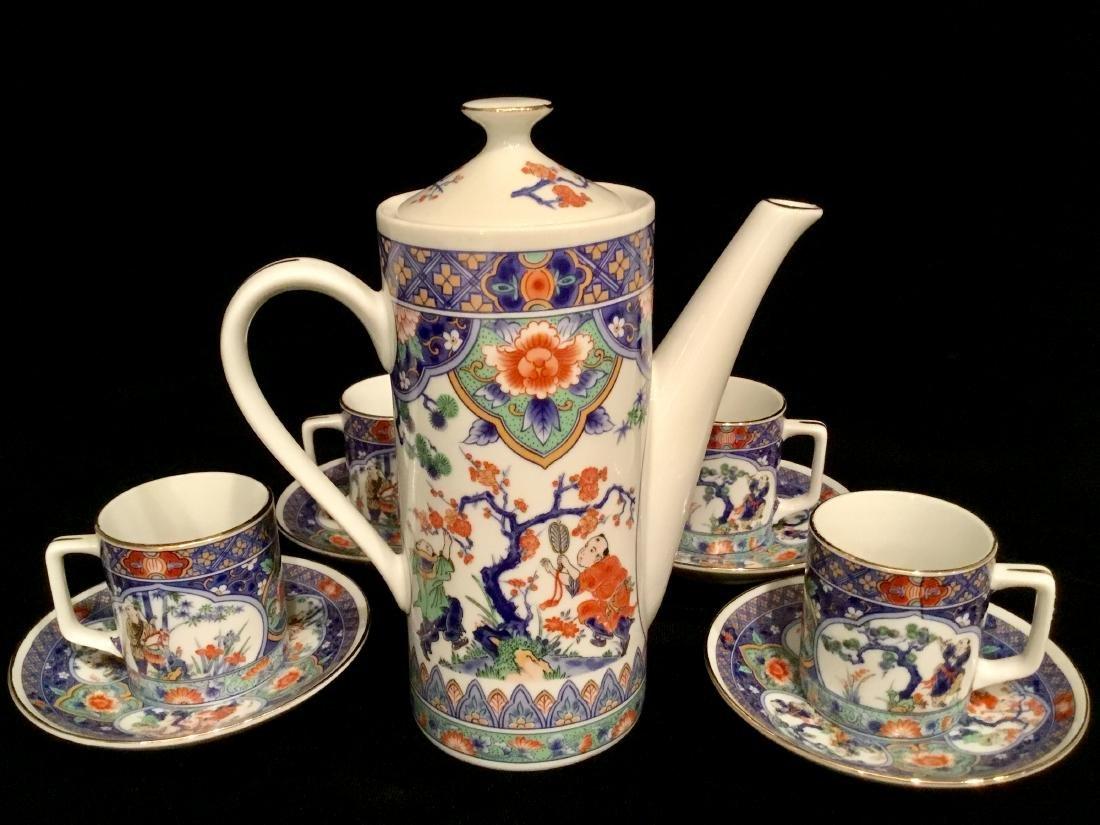 ASIAN CERAMIC TEA SET MARKED - 5