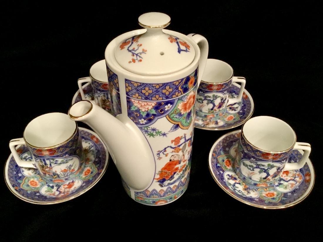 ASIAN CERAMIC TEA SET MARKED - 7