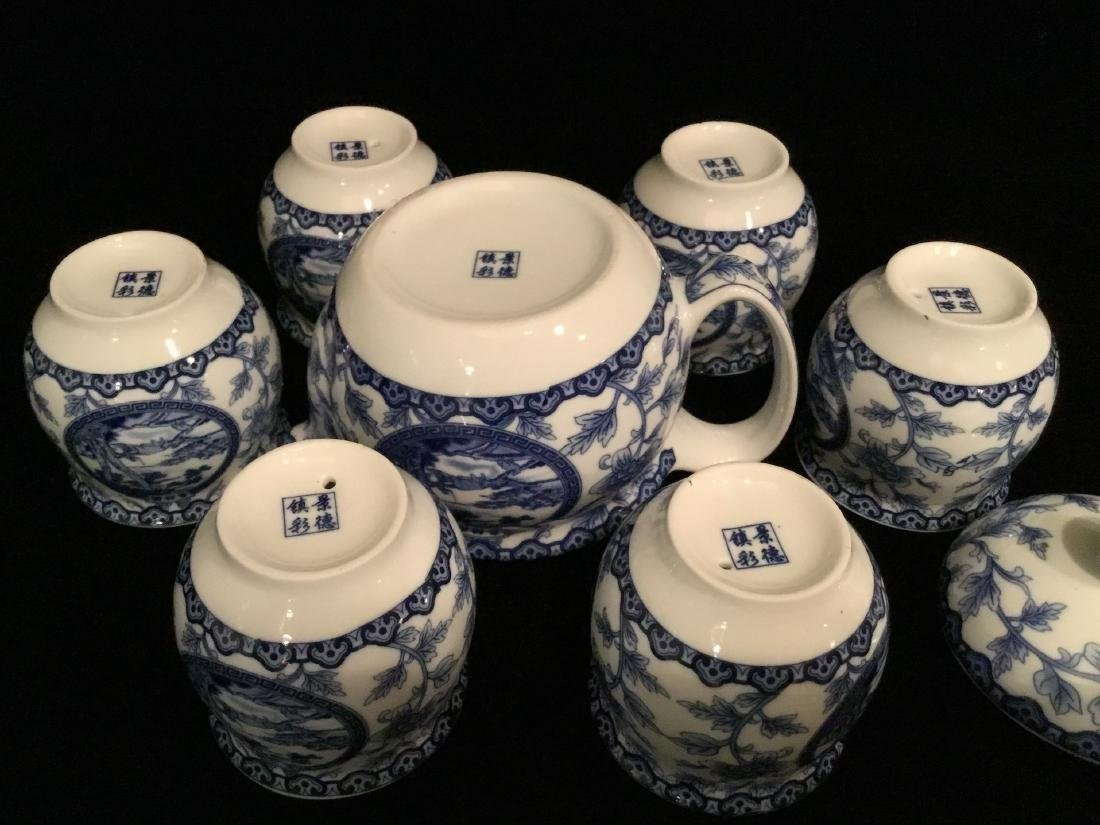 CHINESE WHITE AND BLUE CERAMIC TEA SET MARKED - 2
