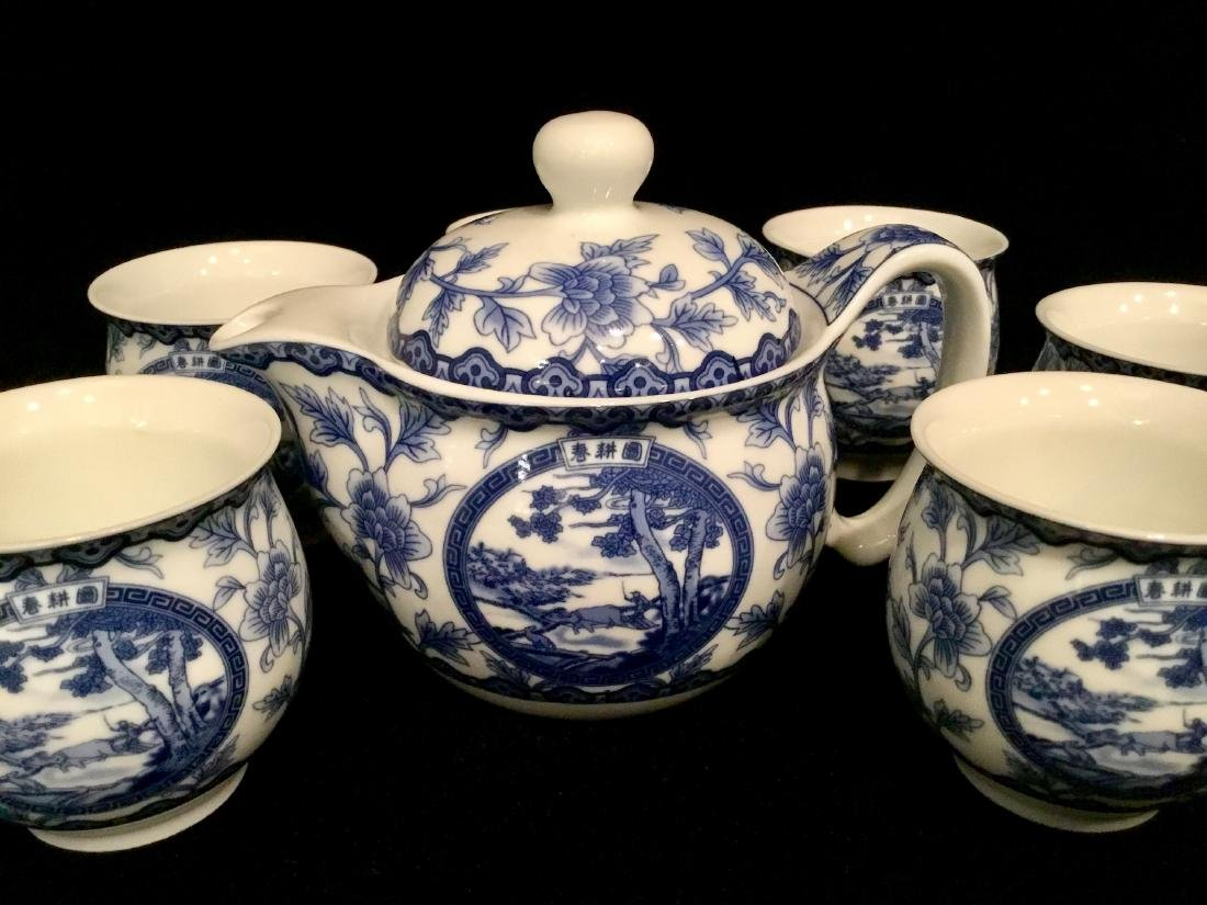 CHINESE WHITE AND BLUE CERAMIC TEA SET MARKED - 5