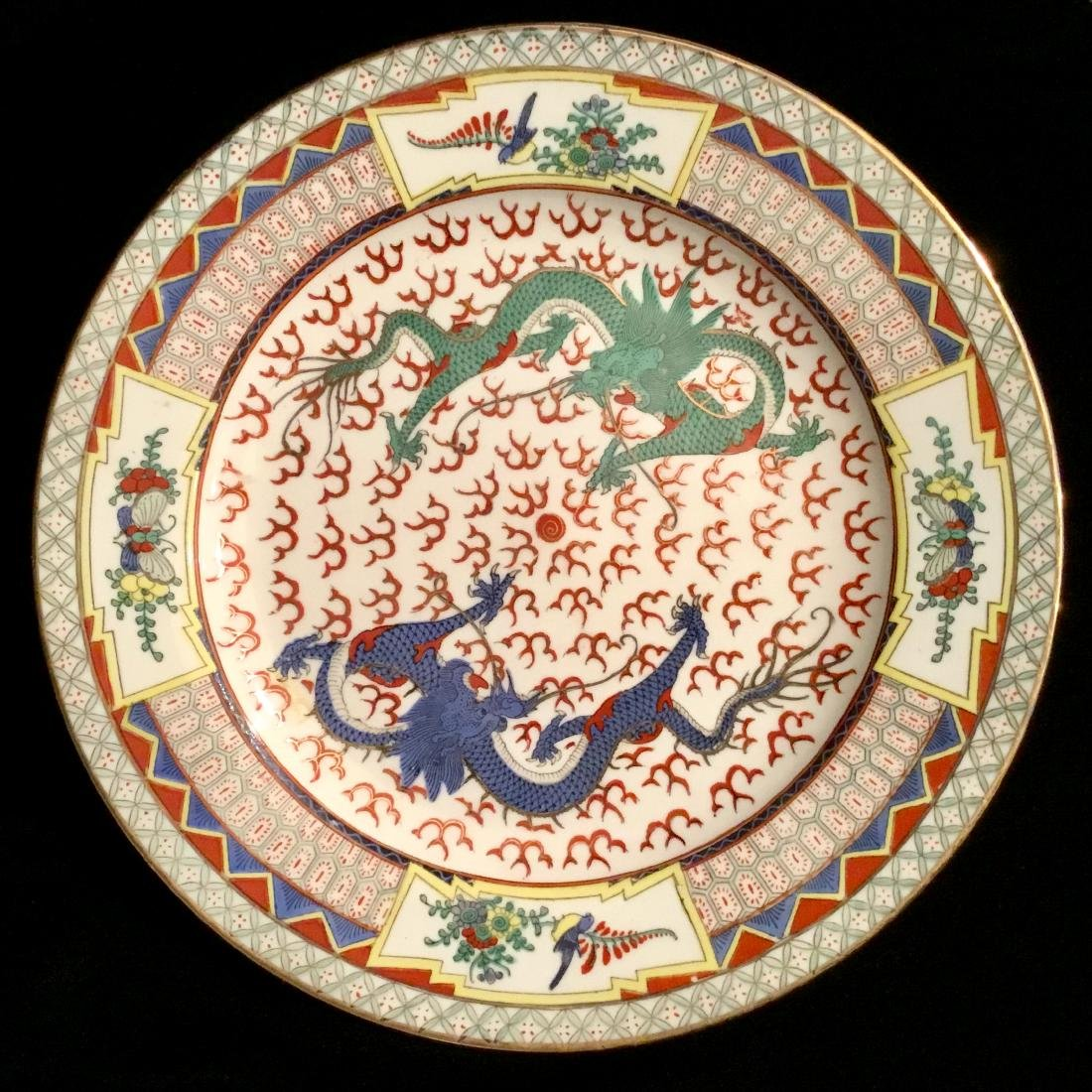 CHINESE GILT PORCELAIN PLATE MARKED
