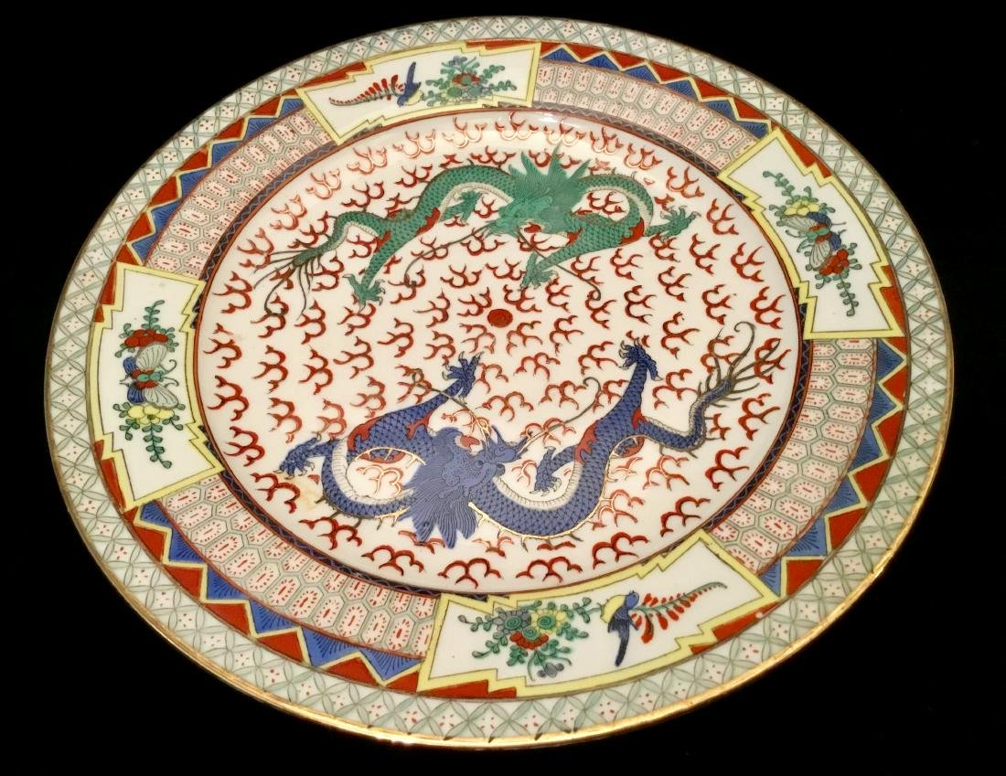 CHINESE GILT PORCELAIN PLATE MARKED - 2