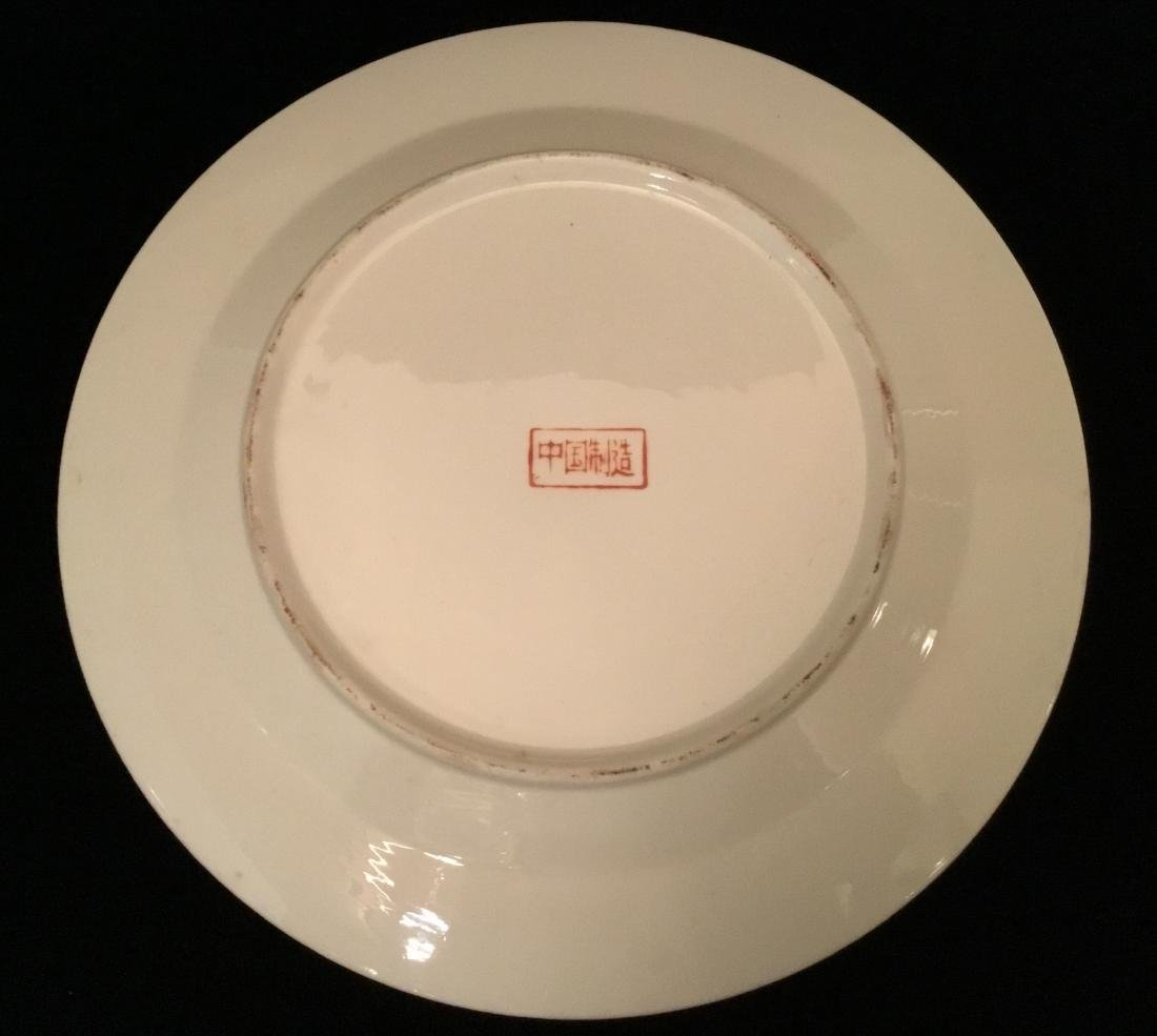 CHINESE GILT PORCELAIN PLATE MARKED - 4
