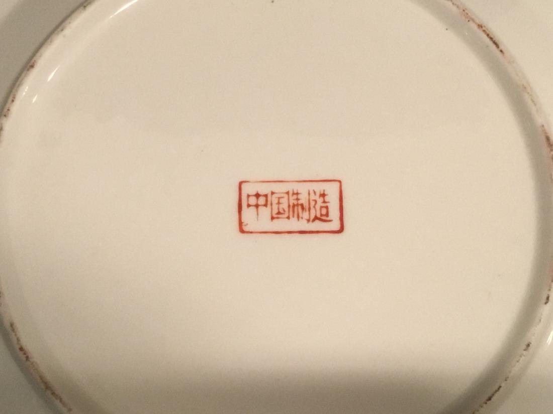 CHINESE GILT PORCELAIN PLATE MARKED - 5