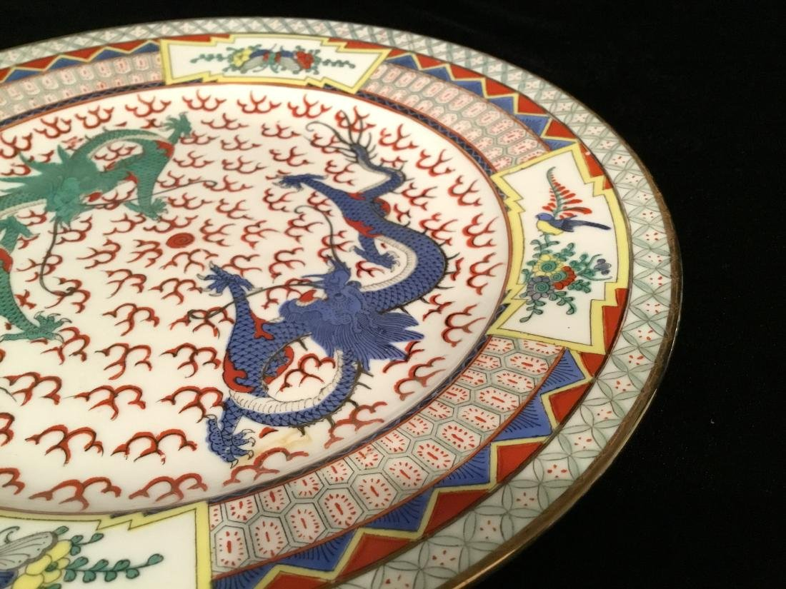 CHINESE GILT PORCELAIN PLATE MARKED - 6