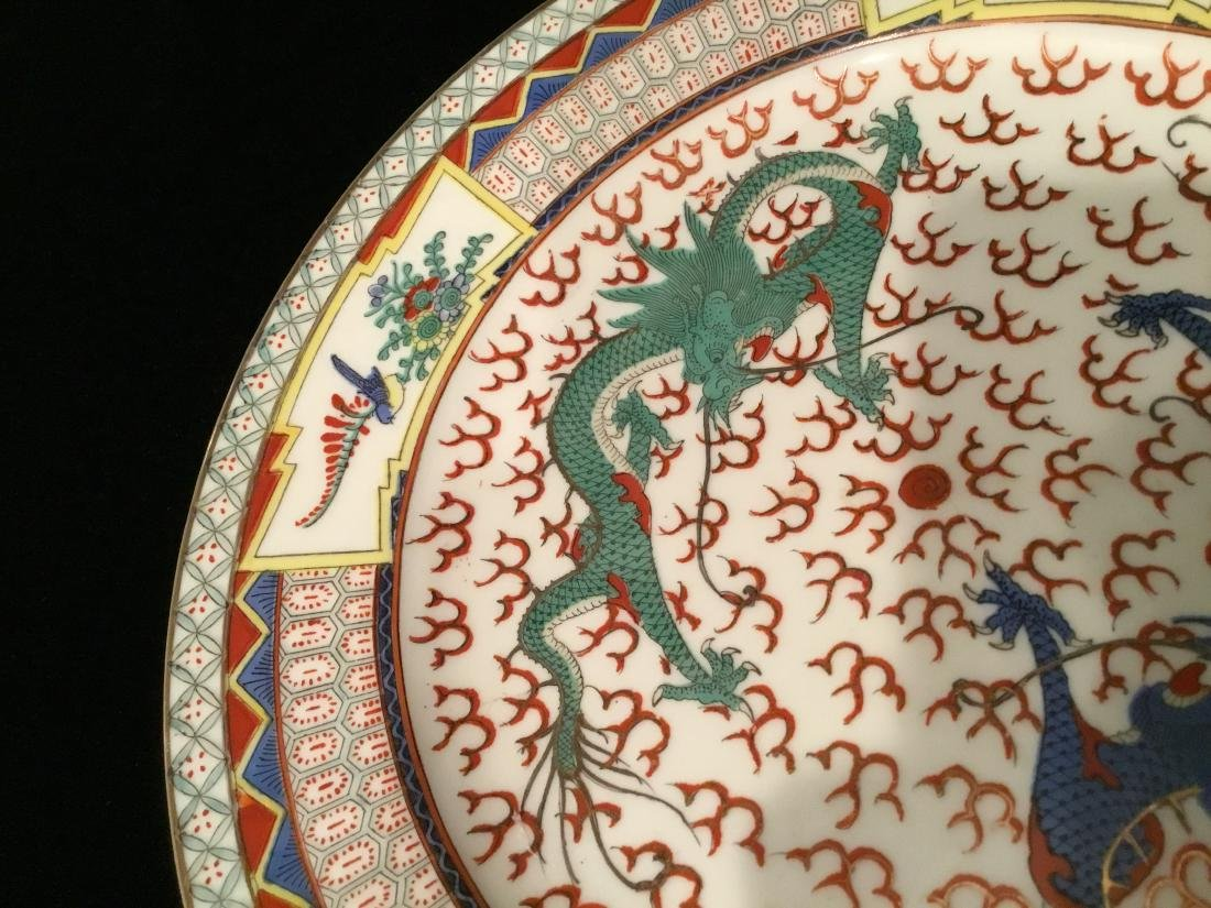 CHINESE GILT PORCELAIN PLATE MARKED - 7