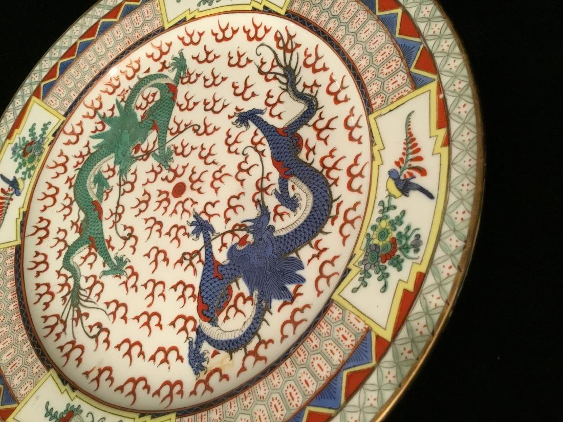 CHINESE GILT PORCELAIN PLATE MARKED - 8