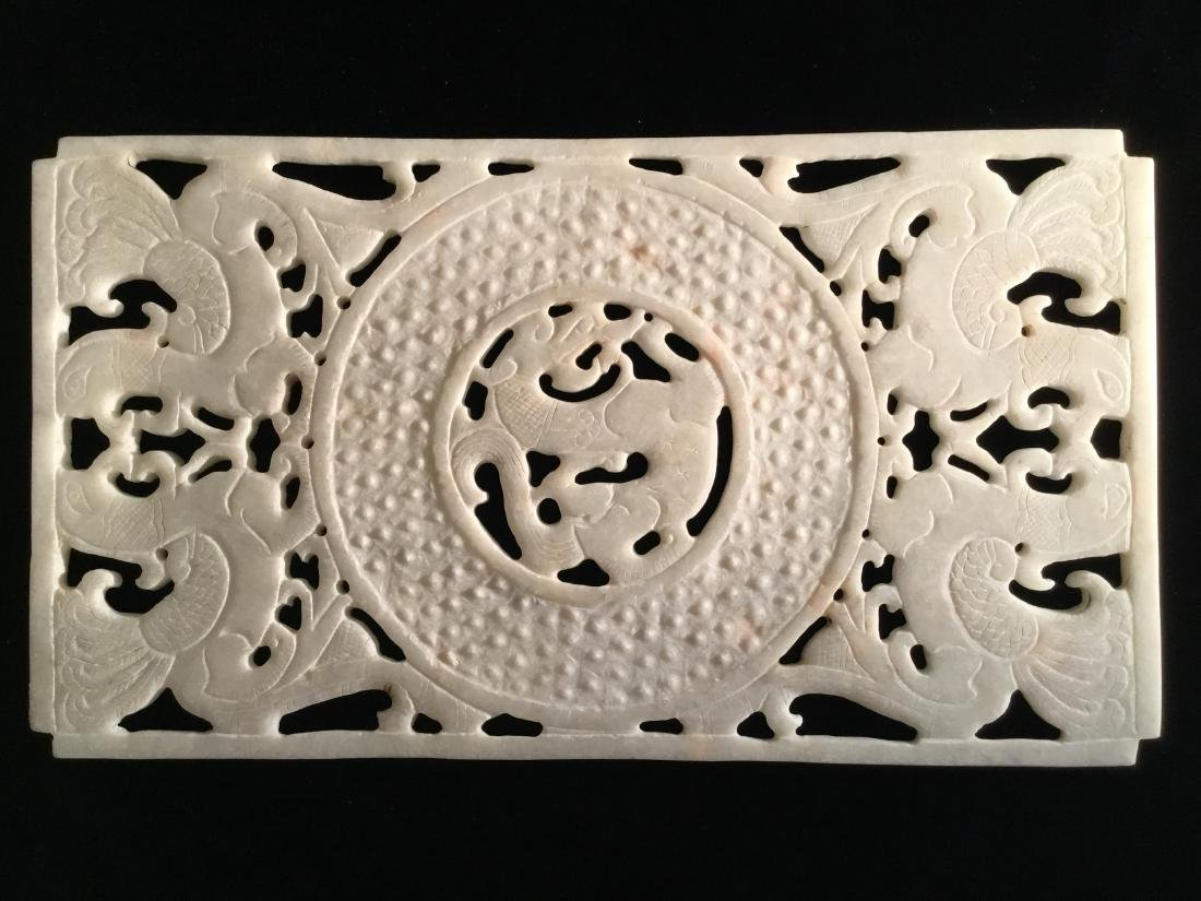 CHINESE WHITE JADE CARVED PANEL