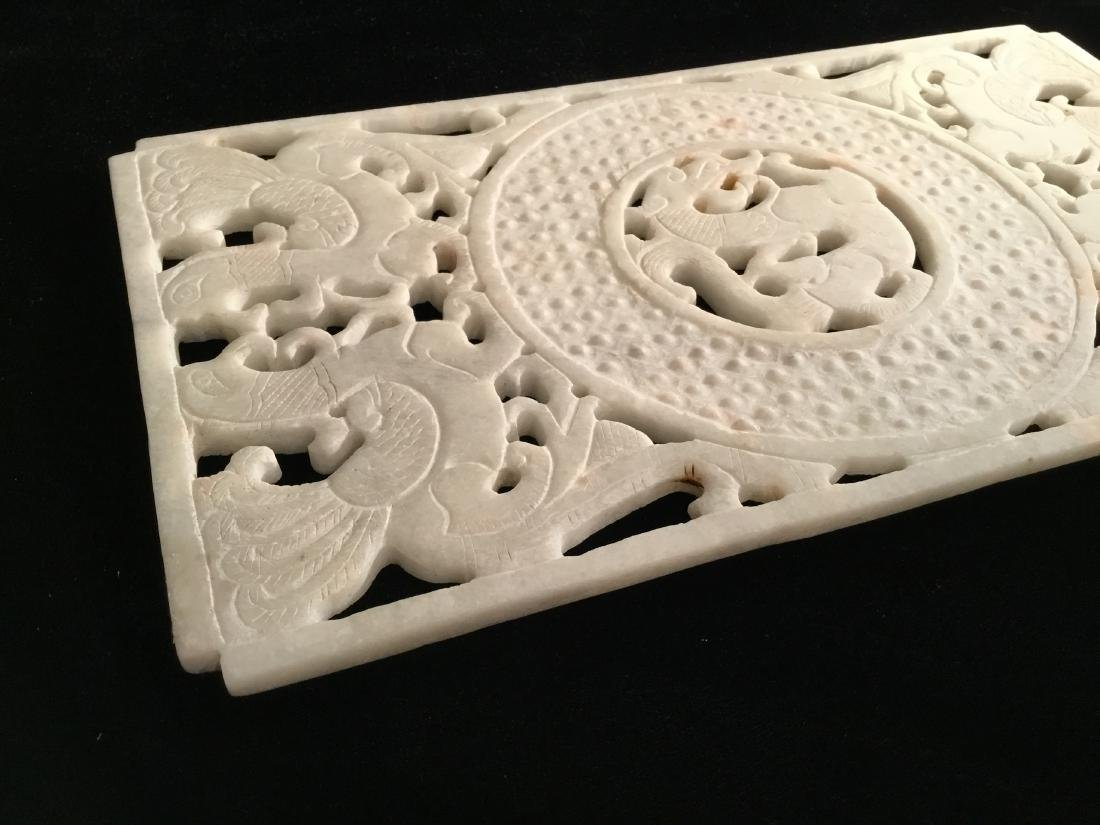 CHINESE WHITE JADE CARVED PANEL - 2